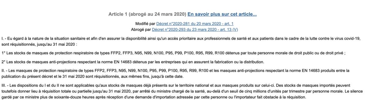 Le décret du 23 mars 2020 - Copie d'écran